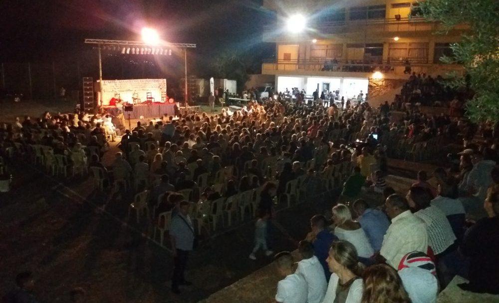 Με επιτυχία ολοκληρώθηκε η συναυλία αλληλεγγύης στον Φουρφουρά