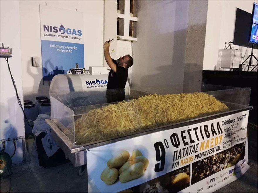 Τηγάνισαν στη Νάξο 625 κιλά πατάτες και κατέρριψαν το ρεκόρ Γκίνες!