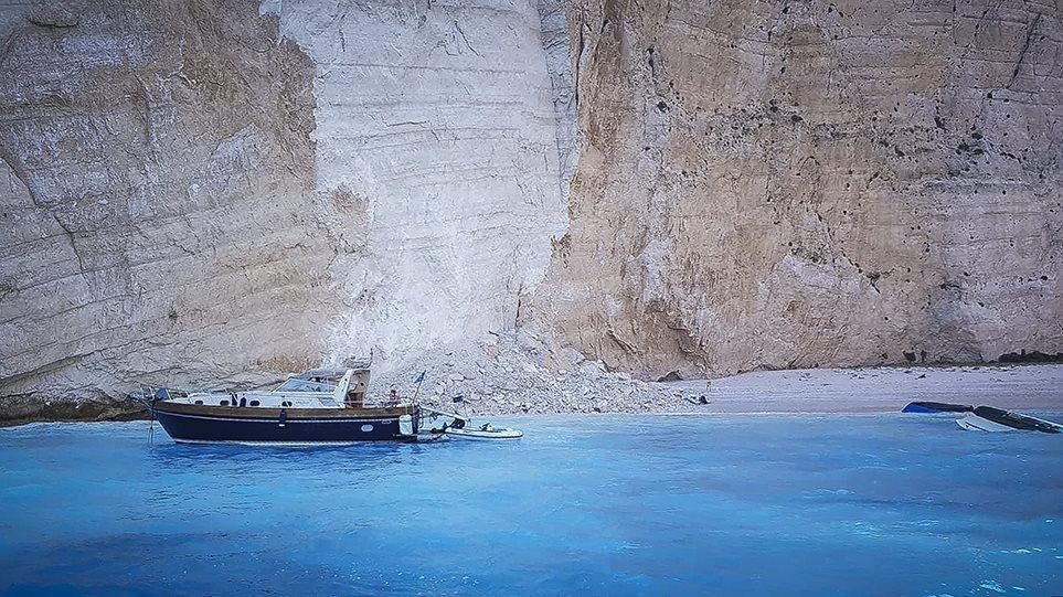 ναυάγιο Ζάκυνθος