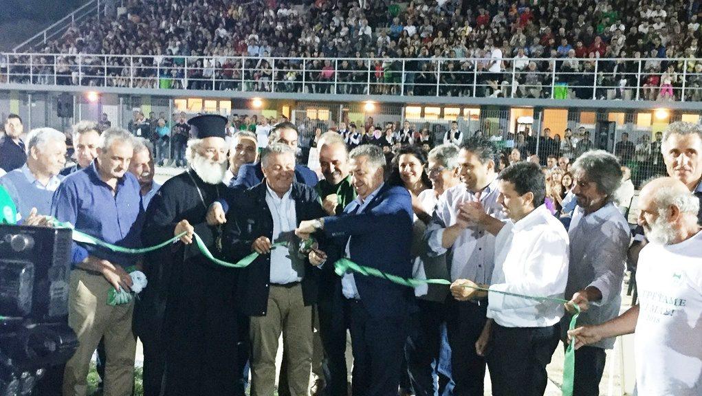 Εγκαινιάστηκε το νέο γήπεδο Αρκαλοχωρίου
