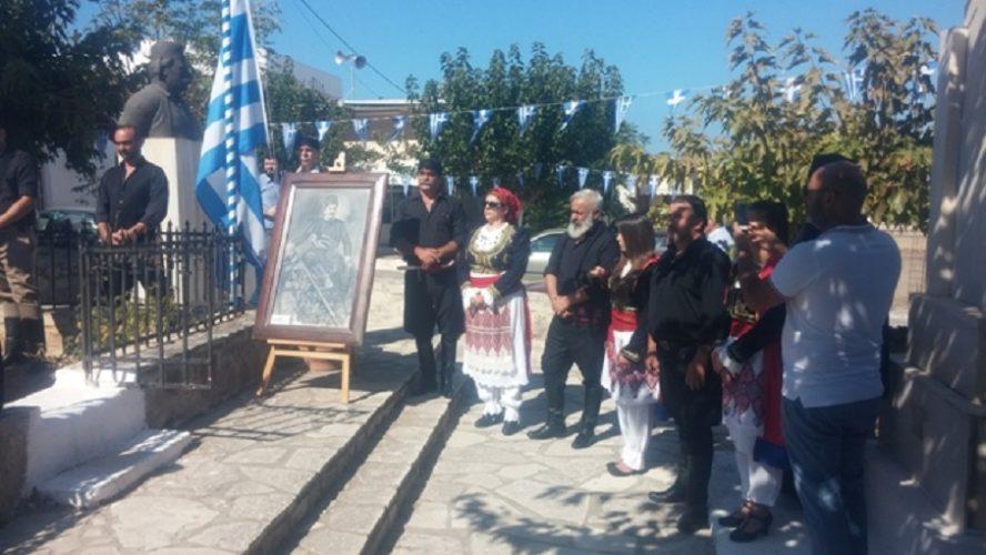 """Εκδήλωση Μνήμης και Τιμής στον """"Καπετάν Μιχάλη Κόρακα"""""""