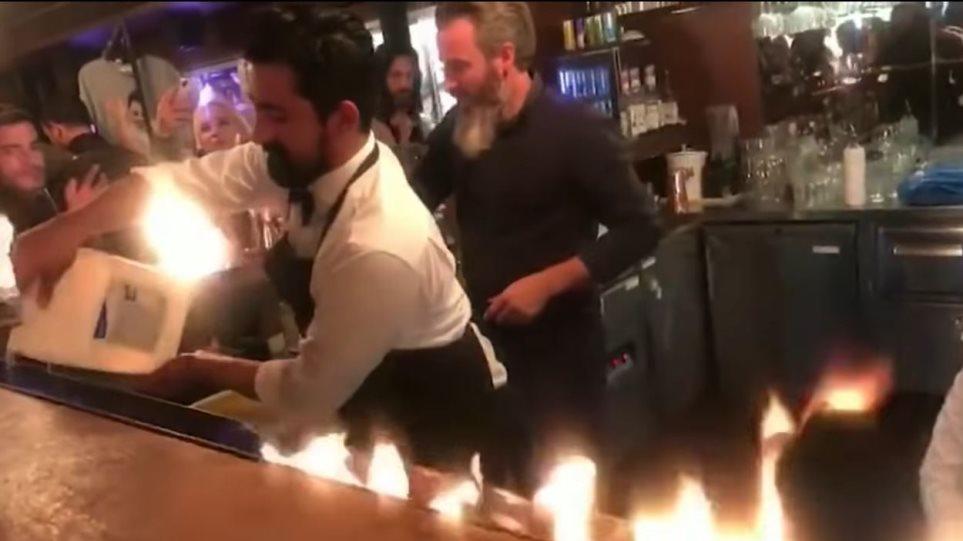 Φωτιά στο εστιατόριο του Salt Bae