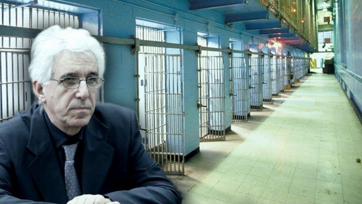 νόμος Παρασκευόπουλου για φυλακή