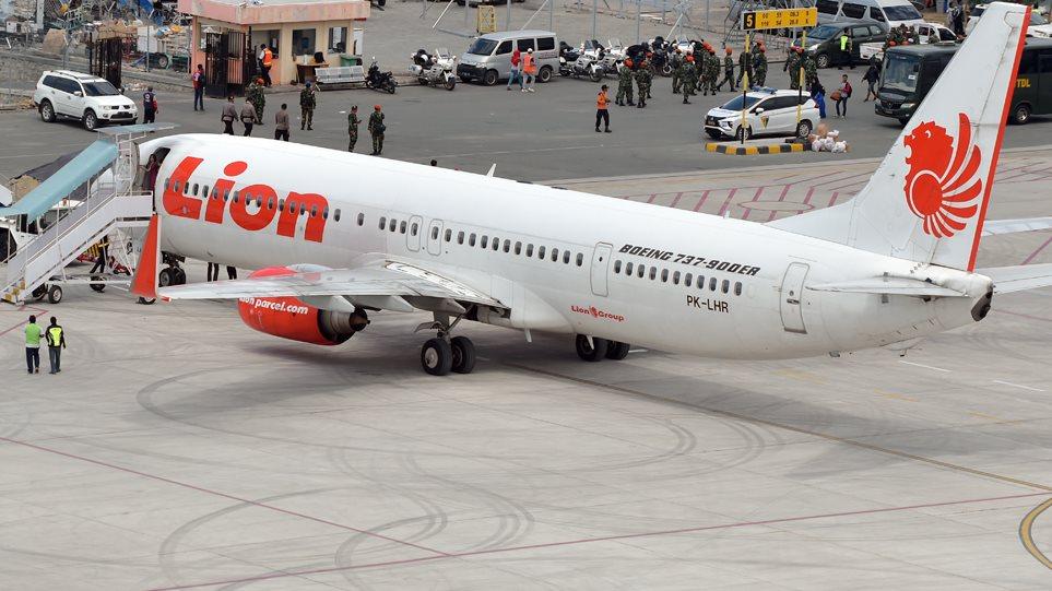 Συνετρίβη αεροσκάφος με 189 επιβάτες στην Ινδονησία
