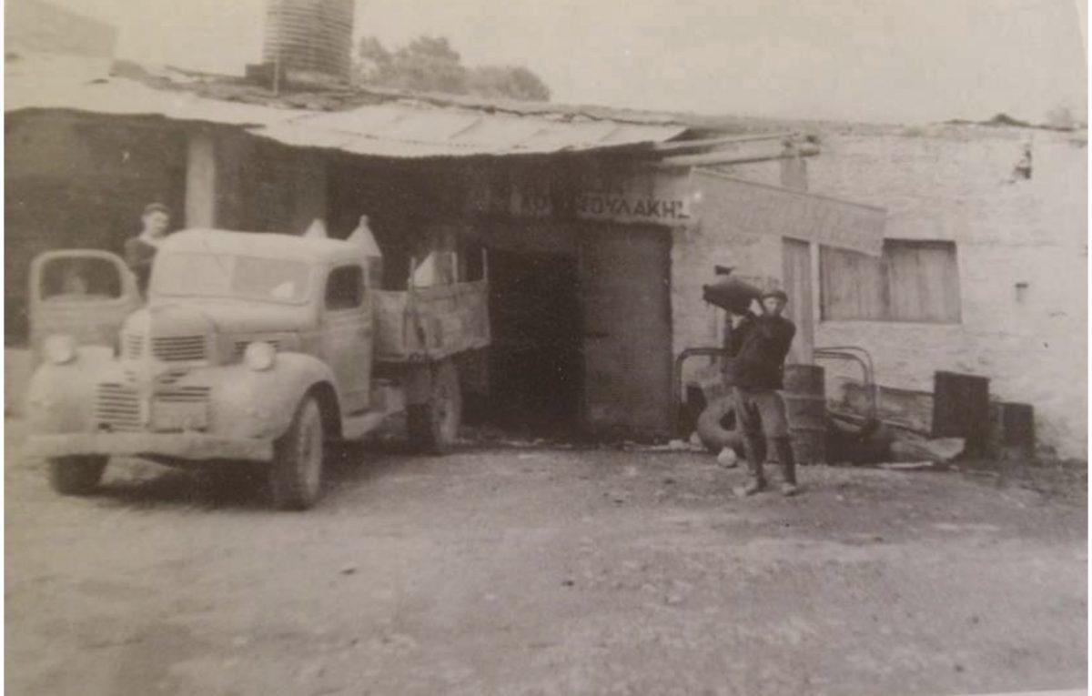 Το εργοστάσιο του Σελέμη 1950 στις Μοίρες