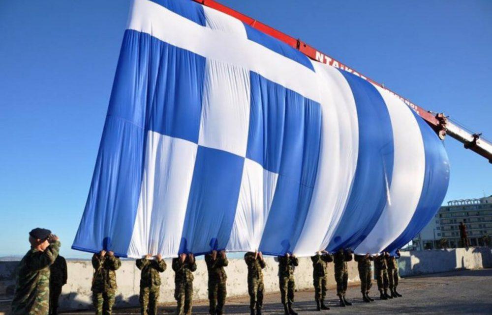 σημαία στη Χίο