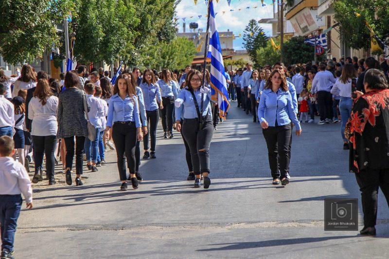 παρέλαση Αγίοι Δέκα