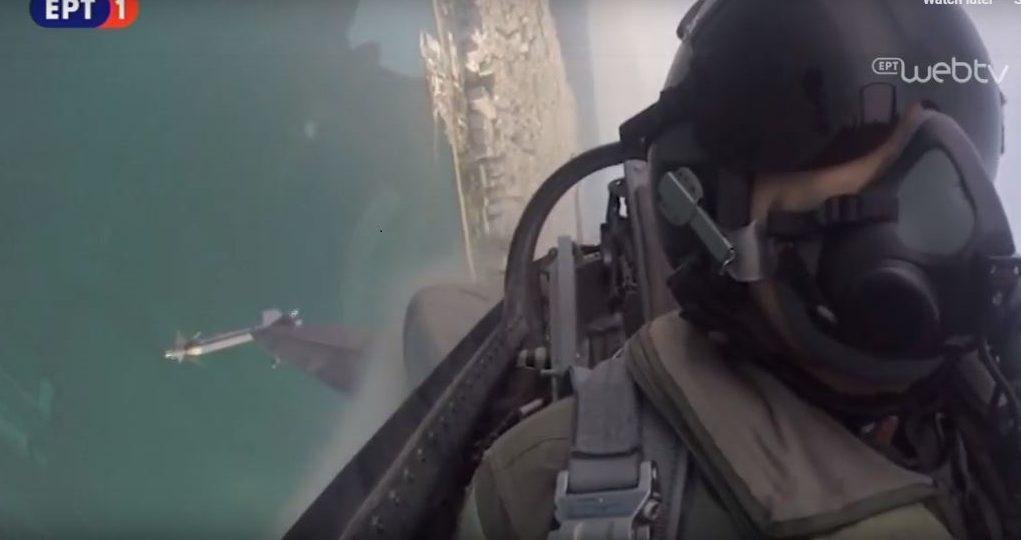 Το μήνυμα του κρητικού πιλότου:Το «ΌΧΙ» των Ελλήνων αποτελεί πηγή ενότητας και συνεργασίας