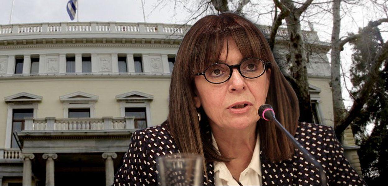 Αικατερίνη Σακελλαροπούλου