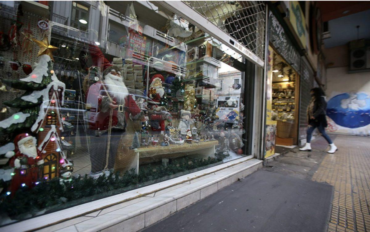 Καταστήματα – Χριστούγεννα