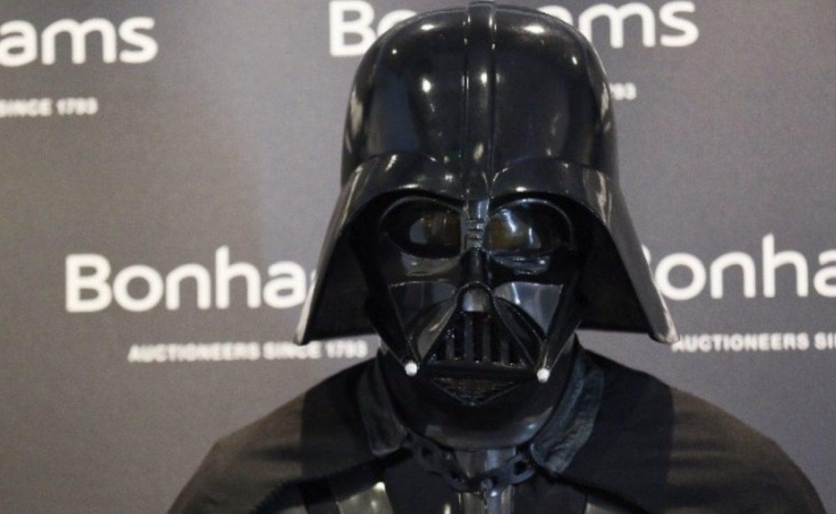 κράνος του Darth Vader