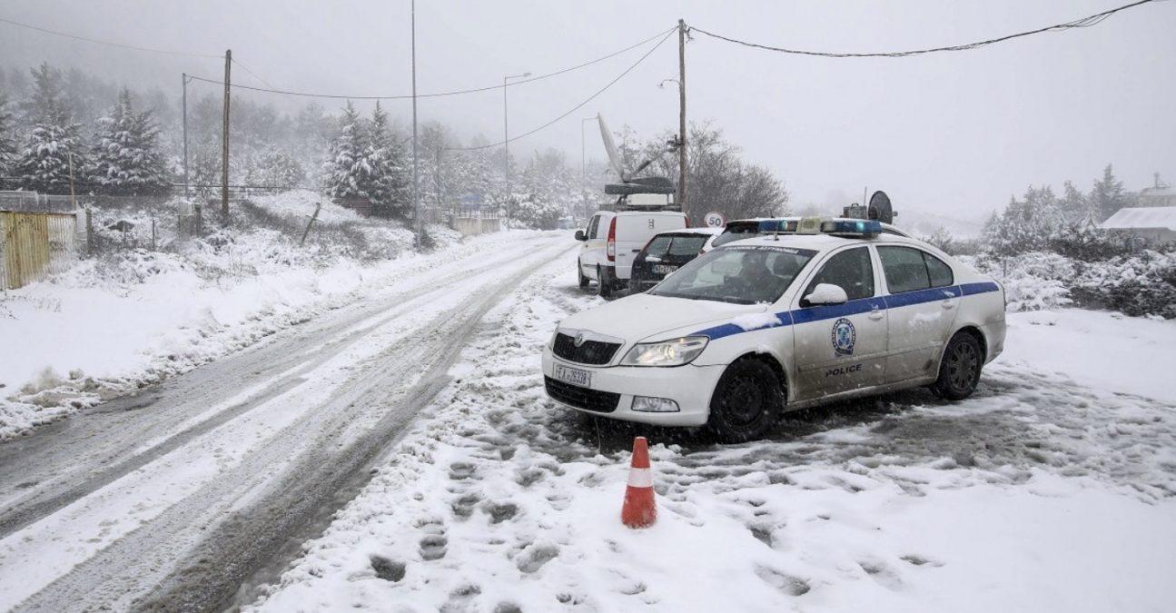 Αστυνομία στα χιόνια