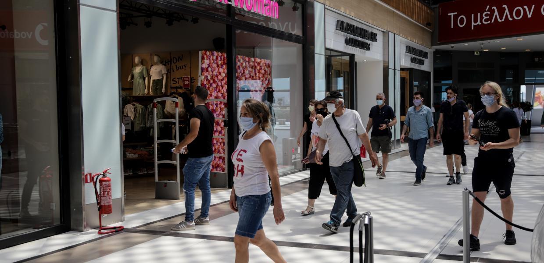 Καταστήματα – εμπορικά κέντρα