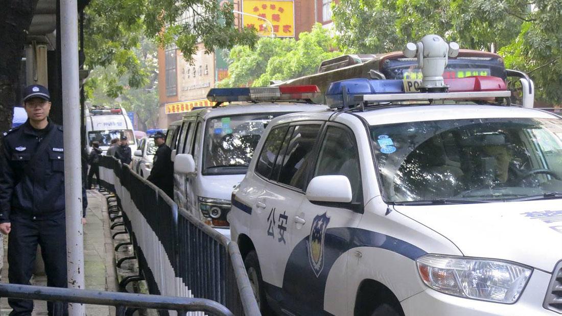 αστυνομία Κίνα