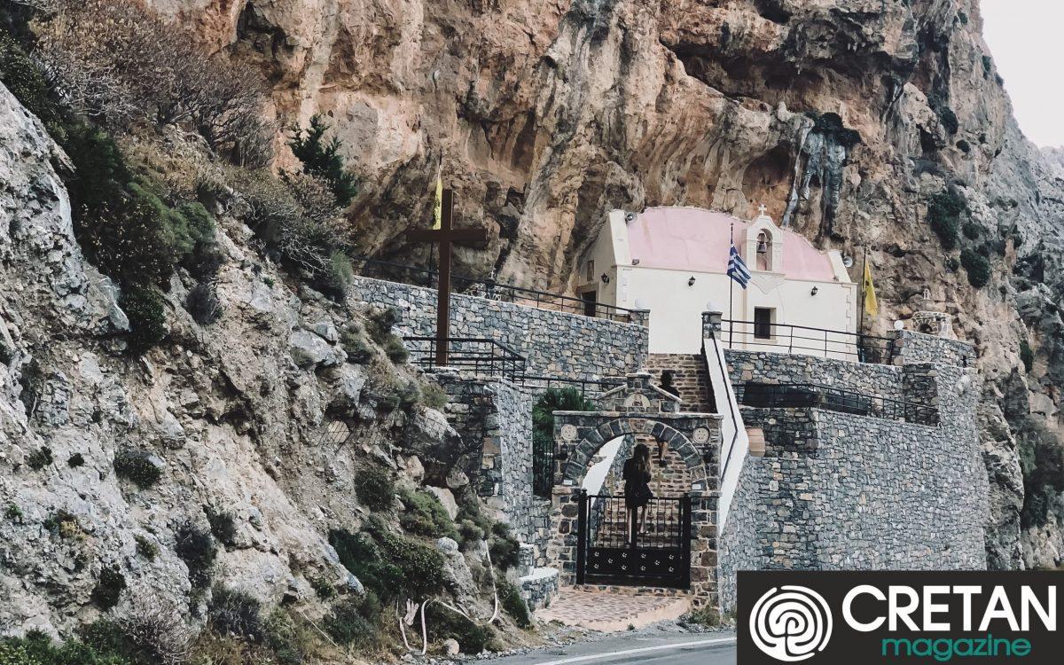 εκκλησάκι της Αγίας Κυριακής στο Κουρταλιώτικο φαράγγι